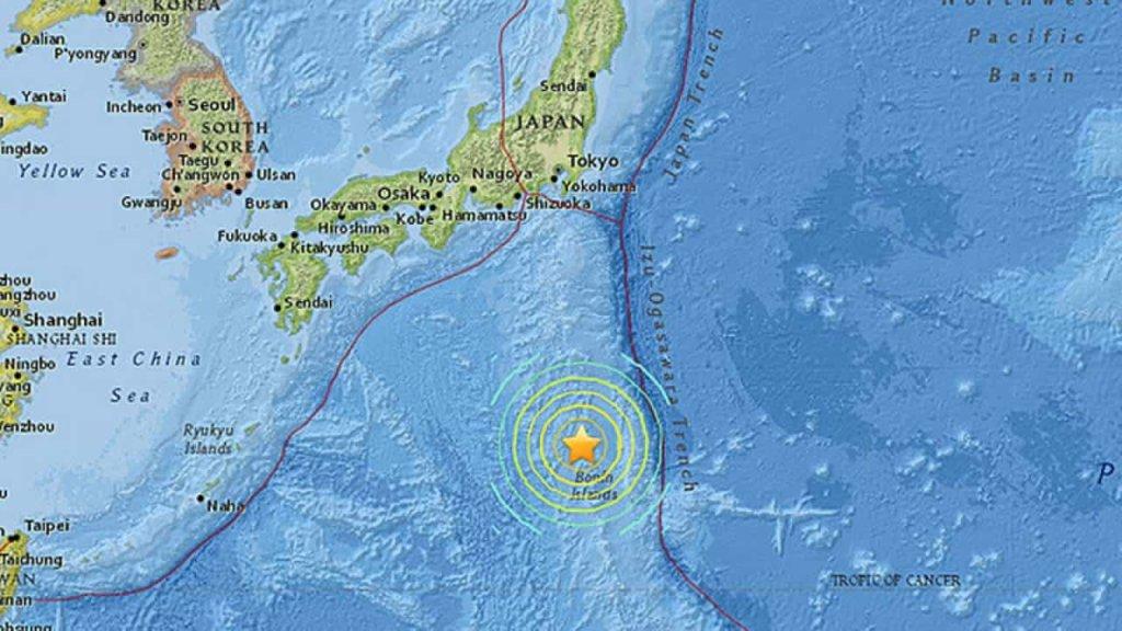 Terremoto: scossa di magnitudo 6.1 in Giappone con epicentro nella città di Ohda